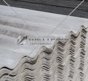 Шифер 7-волновой в Таганроге