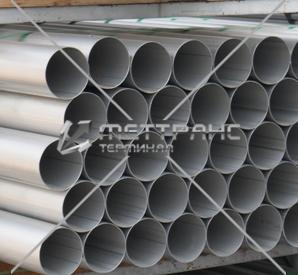 Труба алюминиевая тонкостенная в Таганроге