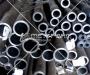Труба стальная горячедеформированная в Таганроге № 2