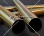 Труба латунная в Таганроге № 6
