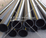Труба полиэтиленовая ПЭ 110 мм в Таганроге № 2