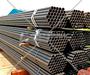 Труба стальная водогазопроводная (ВГП) ГОСТ 3262-75 в Таганроге № 4