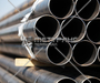Труба стальная водогазопроводная (ВГП) ГОСТ 3262-75 в Таганроге № 6