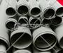 Труба канализационная в Таганроге № 4