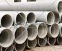Труба канализационная 200 мм в Таганроге № 4